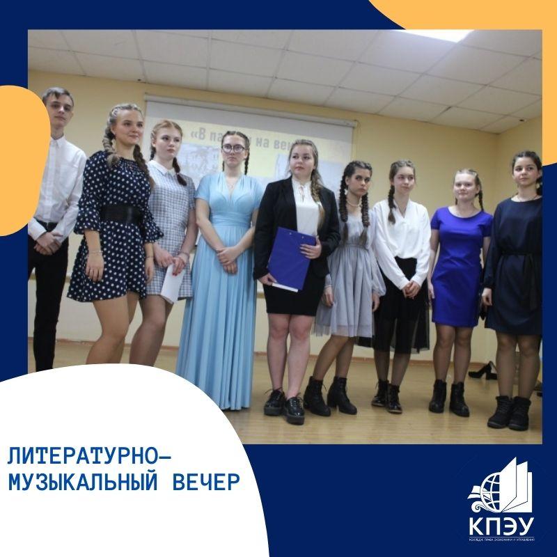 Литературно-музыкальная гостиная по Курской и Ржевской битвам